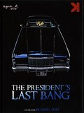 President's Last Bang (The)