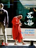 Berlinale: Journey to the West